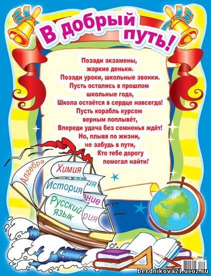 ebook доля лемківщини 1993